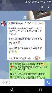 Screenshot_20170622-192031