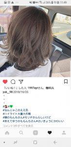 Screenshot_20181027-234944_Instagram